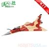 Picture of HSDJETS Mirage2000 Foam Turbine Desert Rat  Camo Colors KIT Vectoring