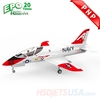 Picture of HSDJETS Super Viper Foam Turbine Navy Colors PNP