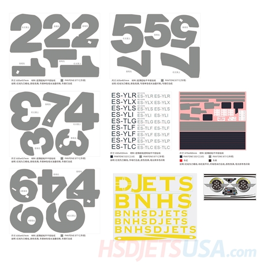Picture of HSDJETS HL-39 BN HSDJETS Colors decal